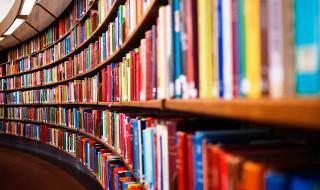 12-books-personal