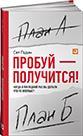 probuy_polutchitsya 83