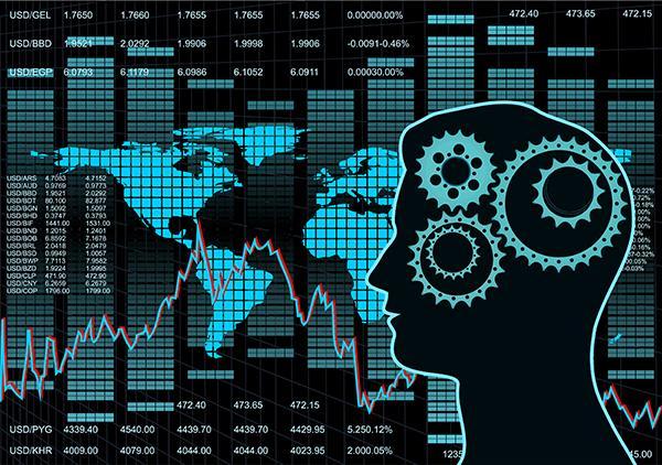 Большие данные в бизнесе