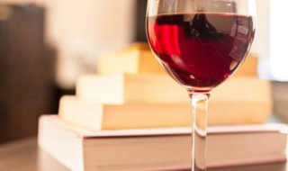 wine_end_reading_cover