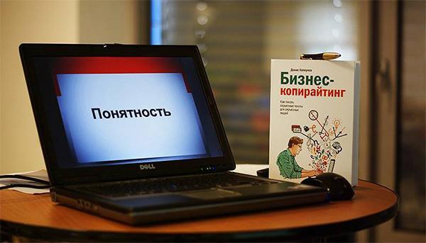 bookpen-kaplunov