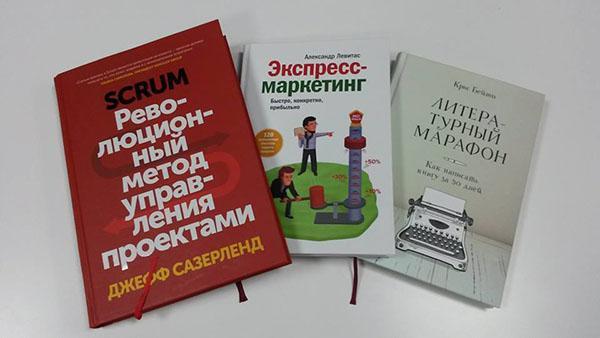 Новые книги в библиотеках наших клиентов