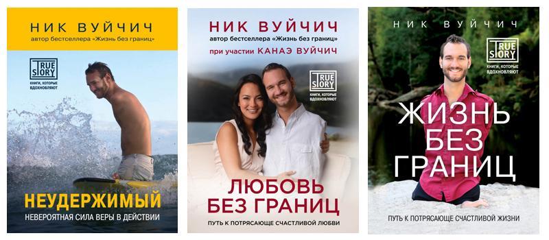 vuch_books