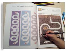 страницы из развивающей тетради Kumon