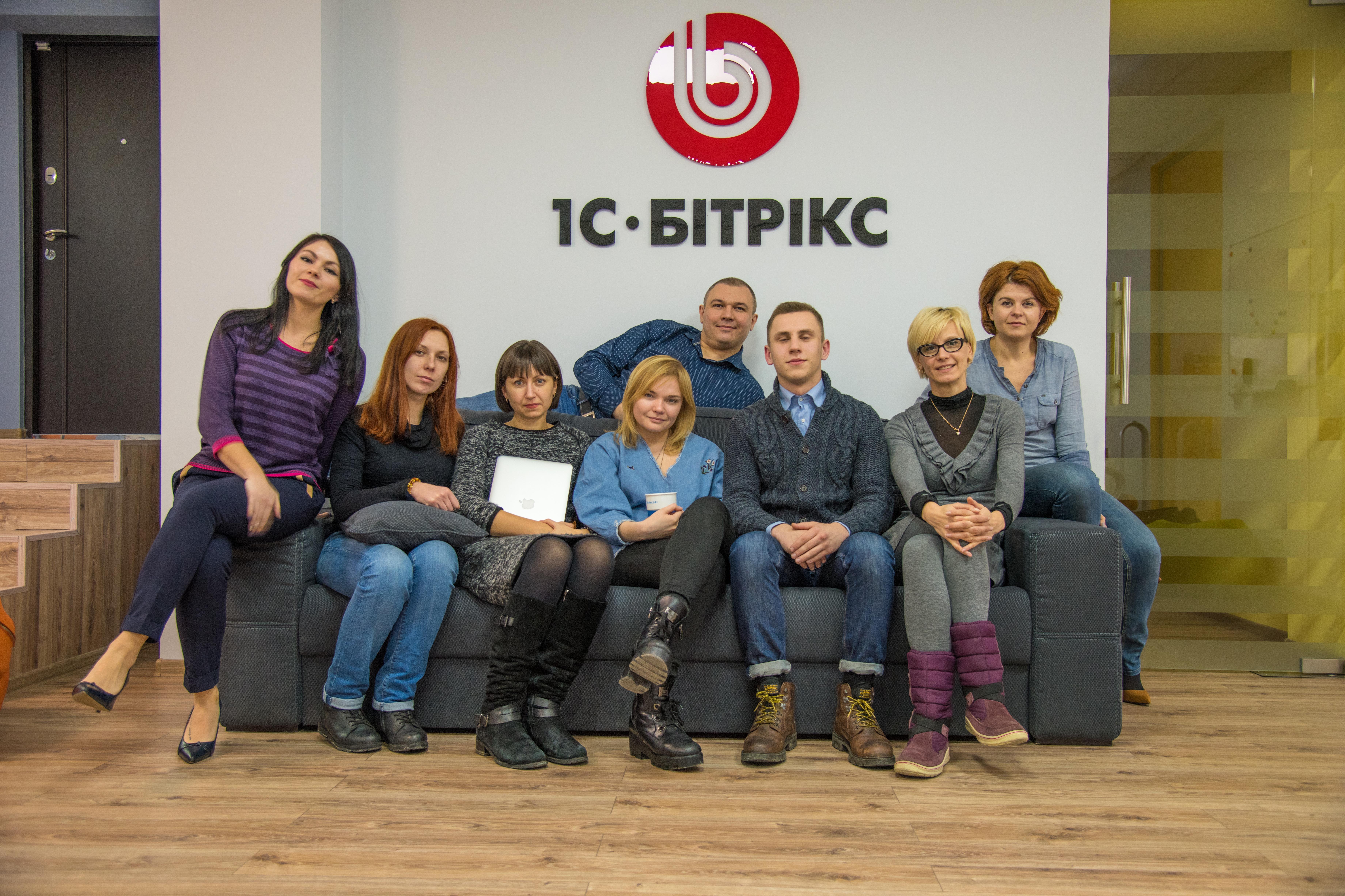 Дмитрий Суслов, директор 1С-Бітрікс