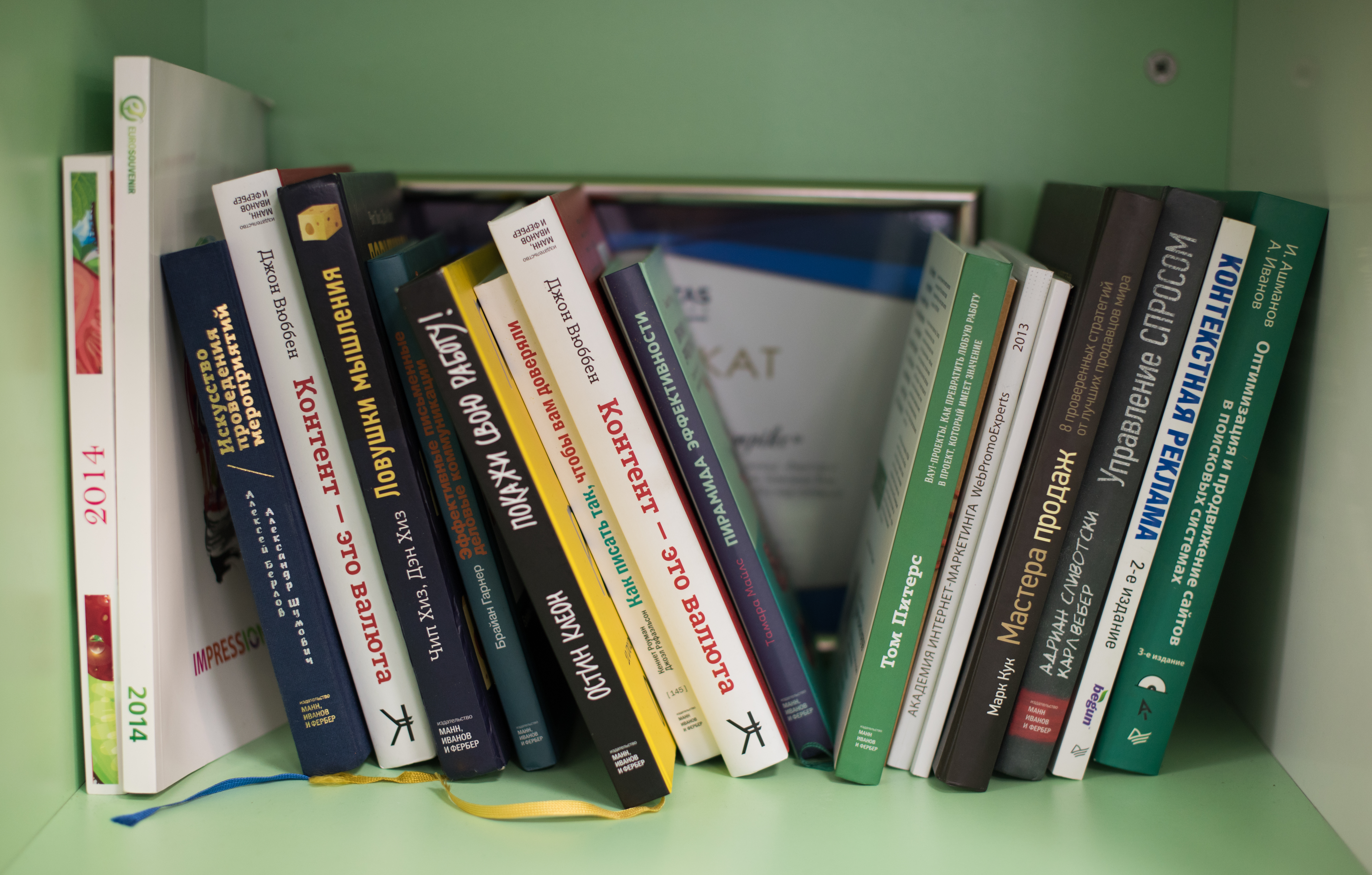 Лайфхаки по чтению книг для начинающих руководителей от Дмитрия Суслова