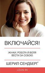 5295_Vkluchaysya