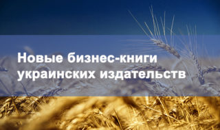 blog_ukr_publishment