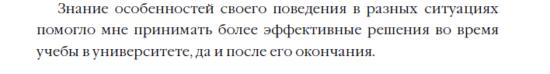 долой среднее_рис1