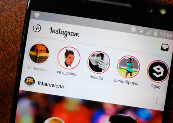 продвижение в Instagram, stories