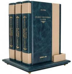 Источник. В 2-х томах (Подарочное издание в кожаной обложке)