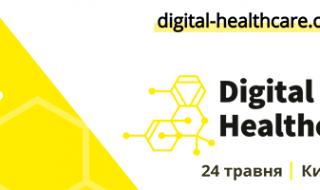 Digital Healthcare @ UNIT.City Innovation Park