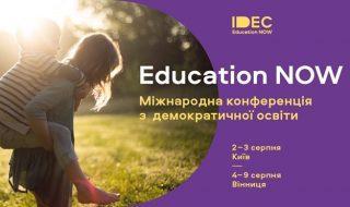IDEC Міжнародна конференція з демократичної освіти @ LIKO SCHOOL
