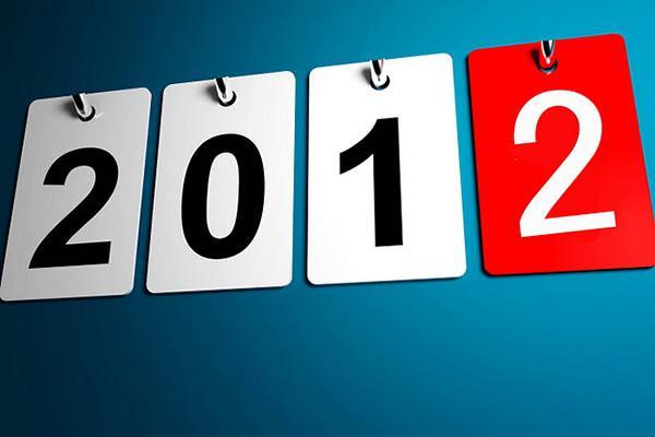 ТОП-15 бизнес книг 2012 года