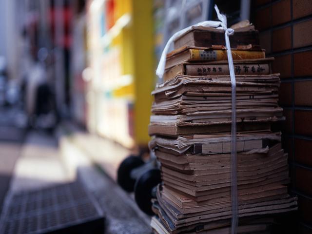 Книги, которые мы НЕ продаем