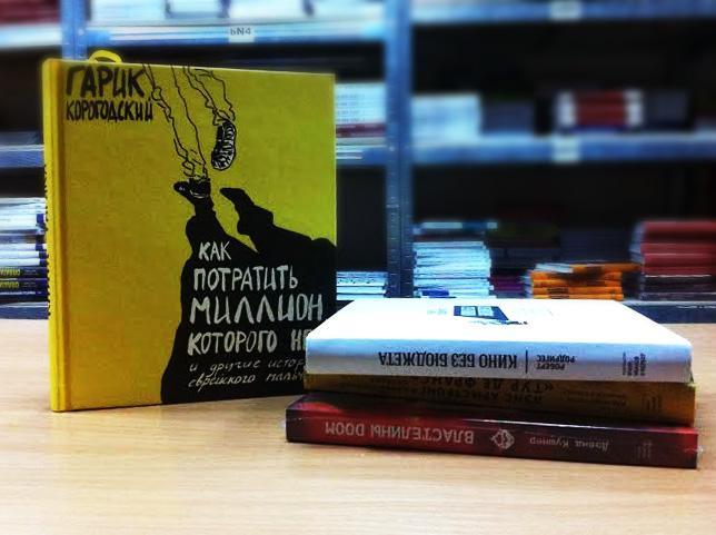 5 книг для удовольствия