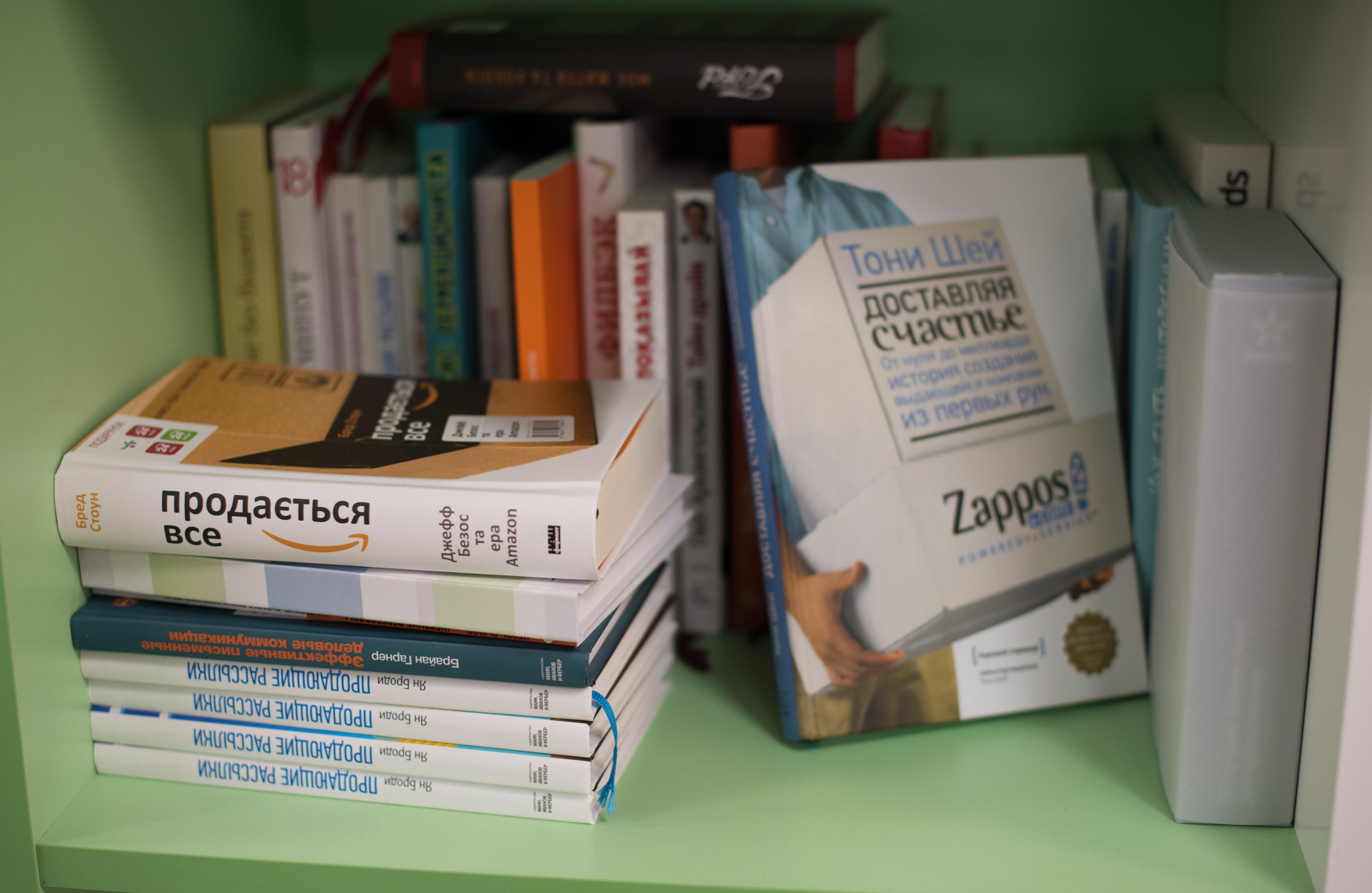 Тони Шей Доставляя счастье и другие бизнес-книги