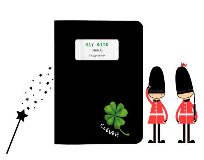 Ежедневник «Clever», ежедневники для планирования