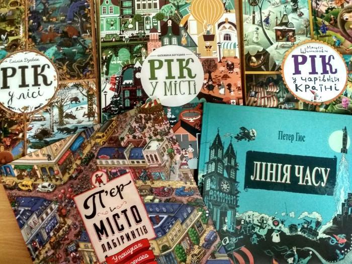 Виммельбух — идеальная детская книга: обзор новинок