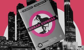 Urban Express. 15 правил нового мира