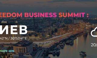 Freedom Business Summit — международный саммит по развитию удаленного бизнеса @ UNIT.City