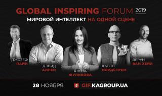 GLOBAL INSPIRING FORUM 2019 @ RAMADA EVENT HALL
