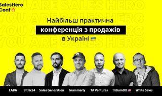 SalesHero Conf @ Конференц-холл «Оазис»
